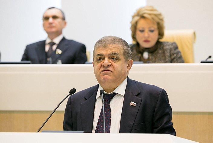 В. Джабаров на385-м заседании Совета Федерации