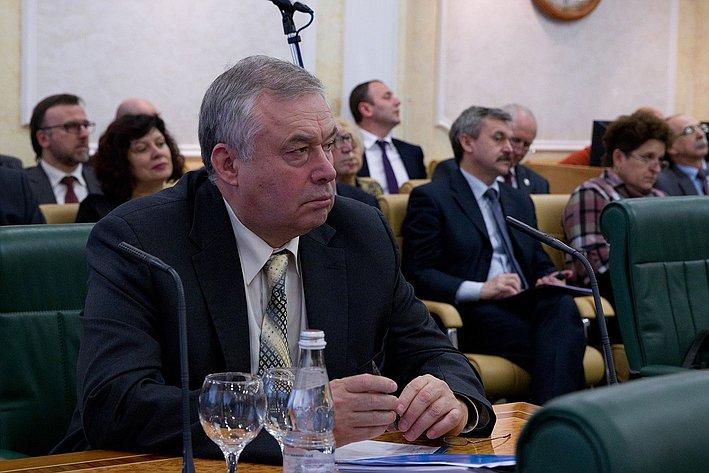 Участники парламентских слушаний на тему «Практика и направления совершенствования проведения единого государственного экзамена в Российской Федерации» 3