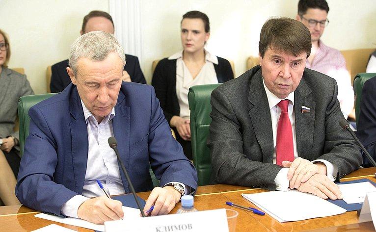 А. Климов иС. Цеков