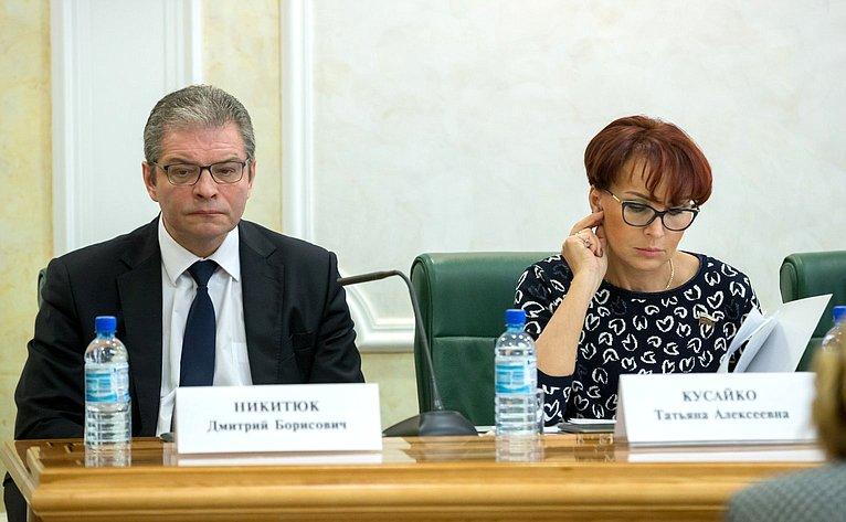 Д. Никитюк иТ. Кусайко
