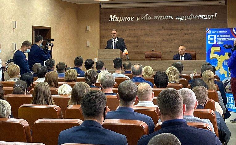 Константин Косачев входе рабочей поездки врегион посетил ключевые промышленные предприятия города Волжска