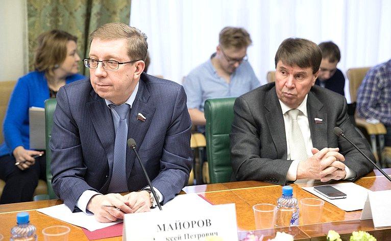 А. Майоров иС. Цеков