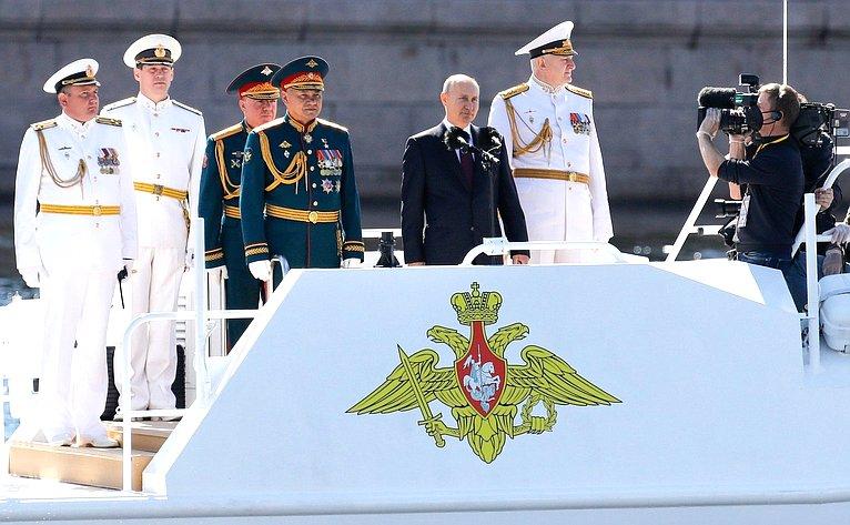 Президент Российской Федерации, Верховный Главнокомандующий Владимир Путин принял Главный военно-морской парад