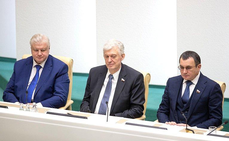 Сергей Миронов, Владимир Шумейко иНиколай Федоров