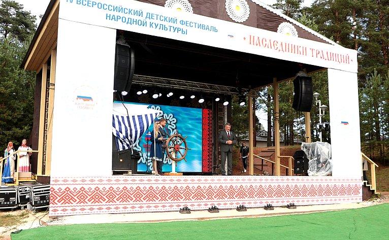 Юрий Воробьев принял участие вработе Всероссийского детского фестиваля народной культуры «Наследники традиций»