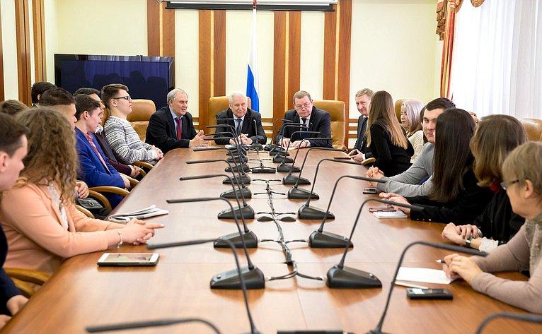 Встреча сенаторов состудентами изБелгородской области