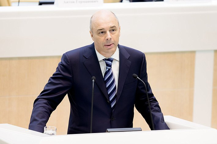 Силуанов Парламентские слушания, посвященные параметрам проекта федерального бюджета на 2016 год и прогнозу социально-экономического развития России до 2018 года