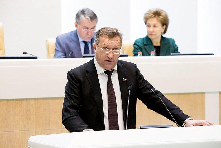 367-е заседание Совета Федерации Мишнев