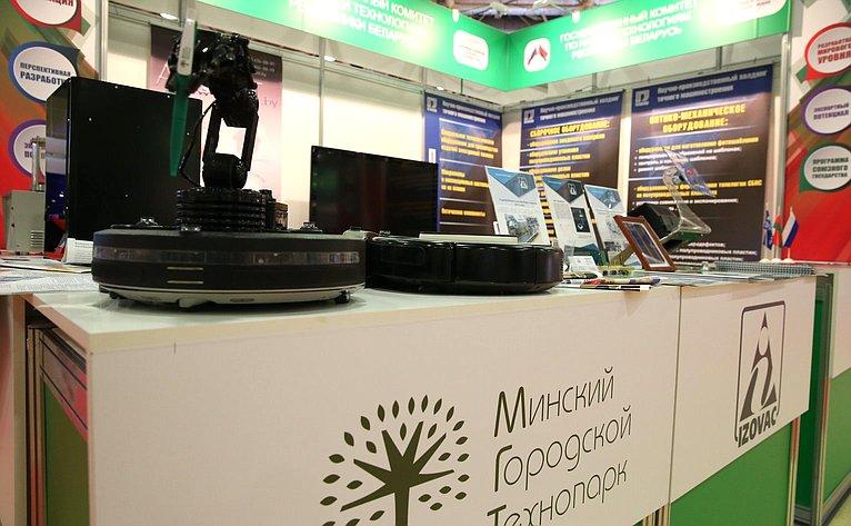 Четвертый форум регионов России иБеларуси