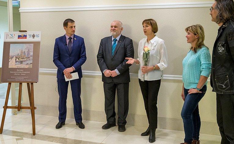 ВСовете Федерации открылась выставка живописи «Восток– Запад»