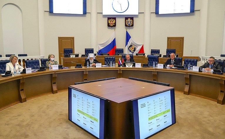 ВВеликом Новгороде состоялось заседание Комиссии Парламентского Собрания Беларуси иРоссии поэкономической политике