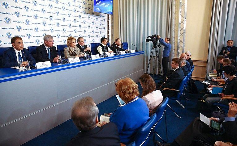 Пресс-конференция поитогам сорок седьмого пленарного заседания МПА СНГ