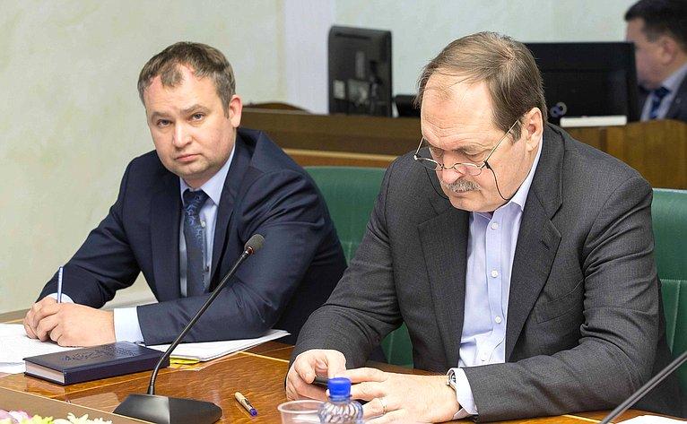 Совещание «Огосударственном регулировании производства иоборота табачной продукции»