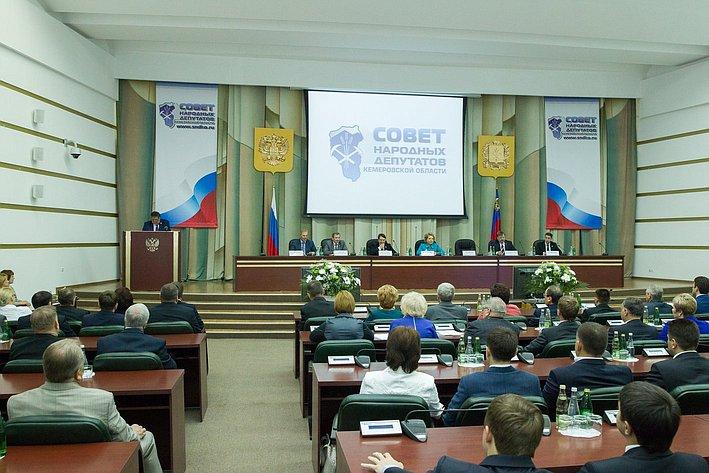 В. Матвиенко Кемерово