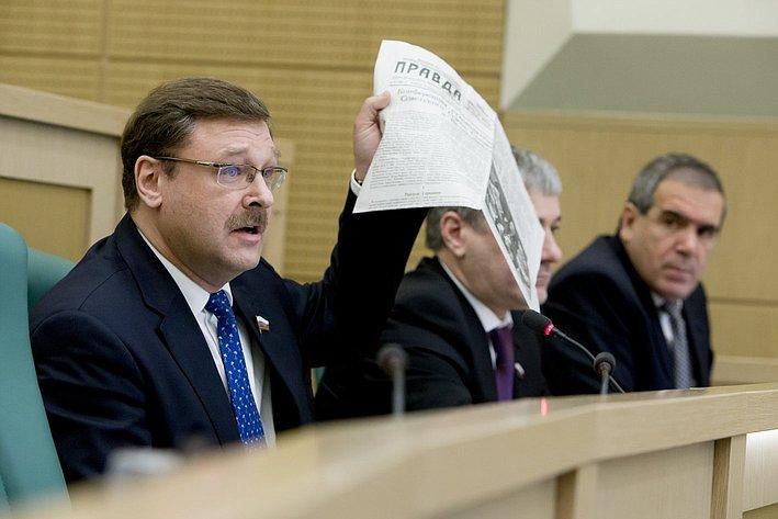 367-е заседание Совета Федерации Косачев