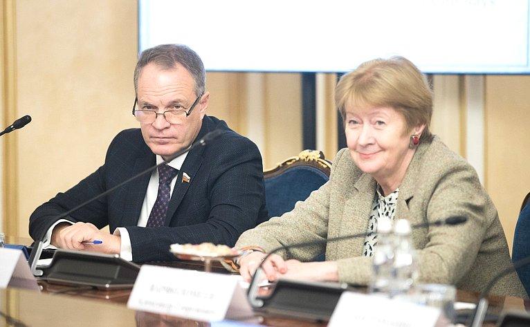 А. Башкин иН. Дементьева