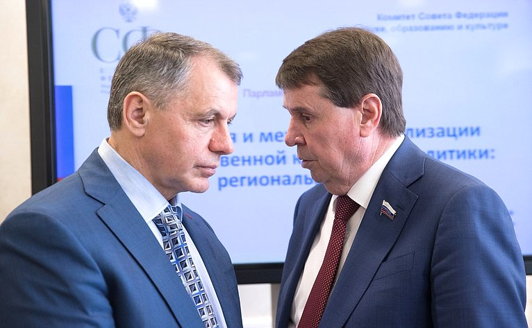 В. Константинов иС. Цеков