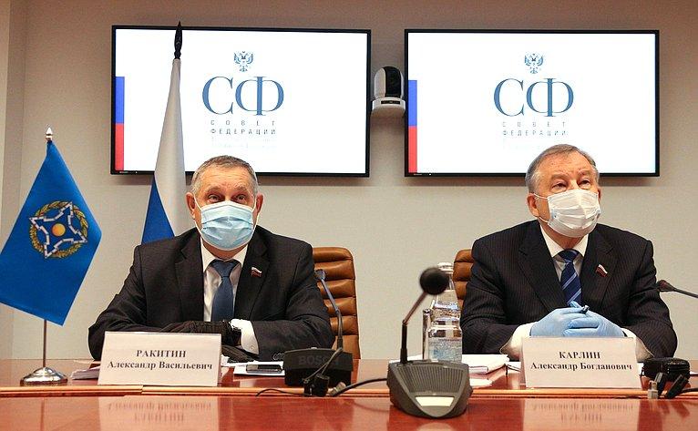 Александр Ракитин иАлександр Карлин приняли участие всовместном заседании постоянных комиссий ПА ОДКБ