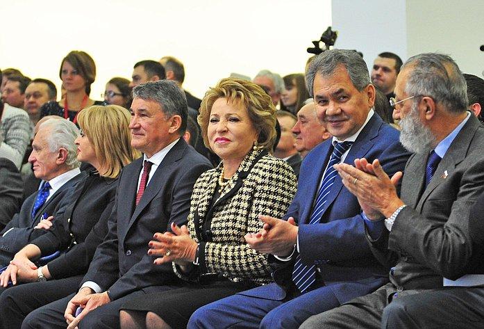 Открытие выставки «Первозданная Россия»