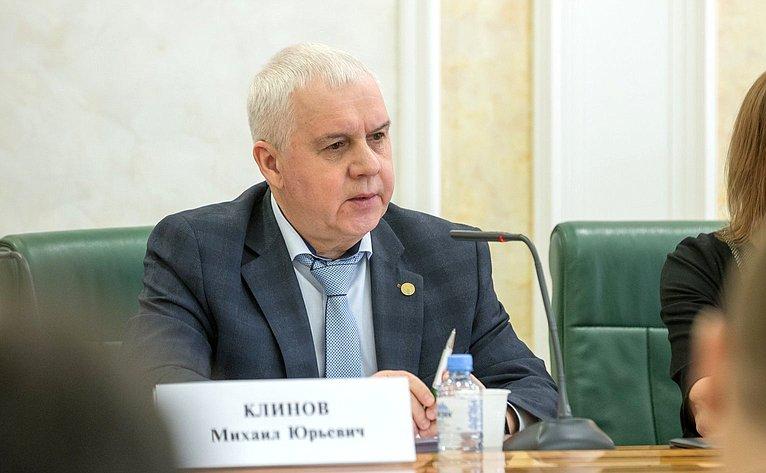 Михаил Клинов