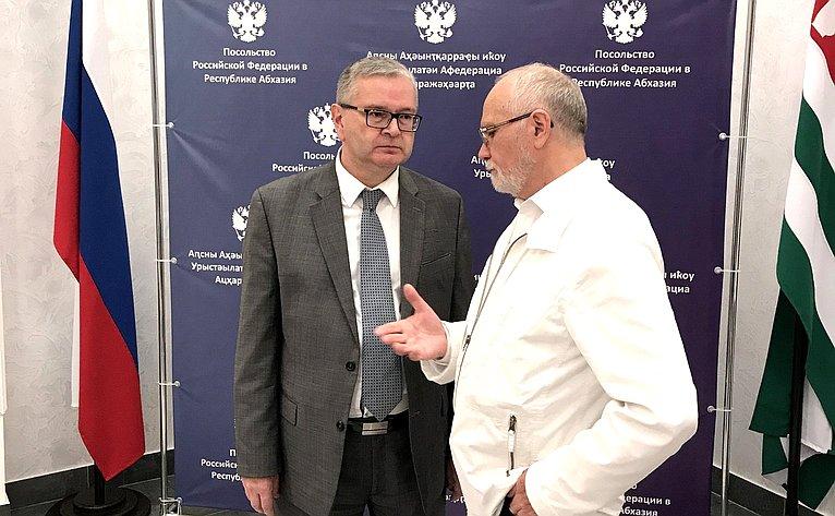 Делегация Совета Федерации приняла участие вмеждународном мониторинге завыборами Президента Республики Абхазия