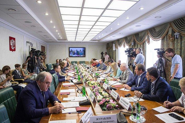 В Совете Федерации состоялось заседание Комитета общественной поддержки жителей Юго-Востока Украины-17
