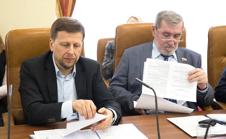 В. Харлов иА. Ермаков