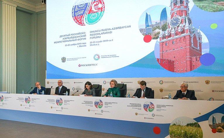 В. Матвиенко приняла участие вмероприятиях Десятого российско-азербайджанского межрегионального форума