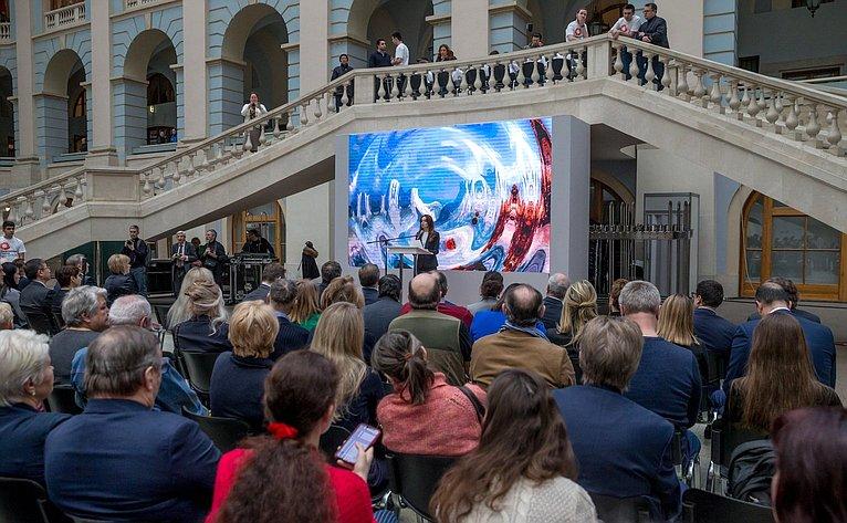 Открытие VII Общероссийского фестиваля «Первозданная Россия»