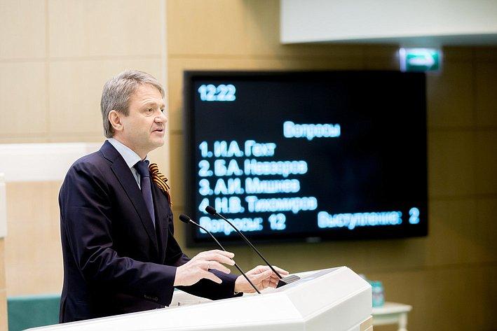 373-е Заседание Совета Федерации Ткачев