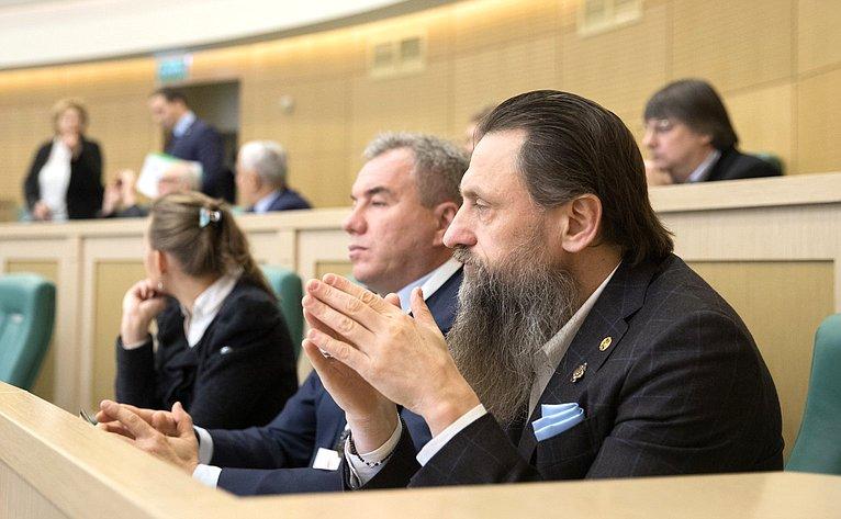 Совместное заседание Совета при Председателе СФ повзаимодействию синститутами гражданского общества иОбщественной палаты РФ