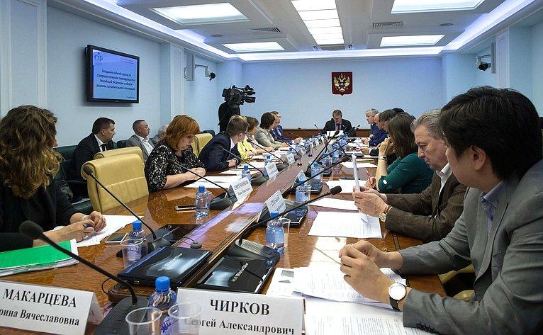 Владимир Харламов провел заседание рабочей группы СФ посовершенствованию законодательства вобласти развития потребительской кооперации
