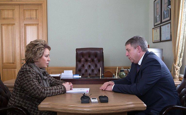 Встреча В. Матвиенко сгубернатором Брянской области А. Богомазом