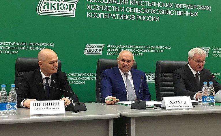 М. Щетинин принял участие вXXIX съезде российских фермеров, проводимом АККОР