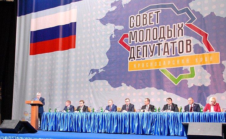 В.Бекетов принял участие вобщем собрании Совета молодых депутатов Краснодарского края