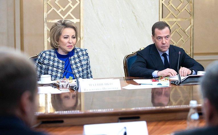 Валентина Матвиенко иДмитрий Медведев