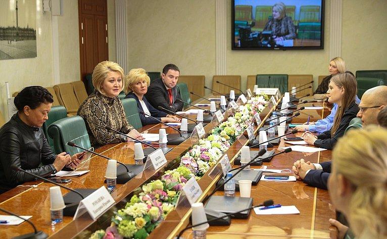 Заседание секции «Информационное взаимодействие иконтентный анализ» Экспертного совета при Комитете СФ понауке, образованию икультуре