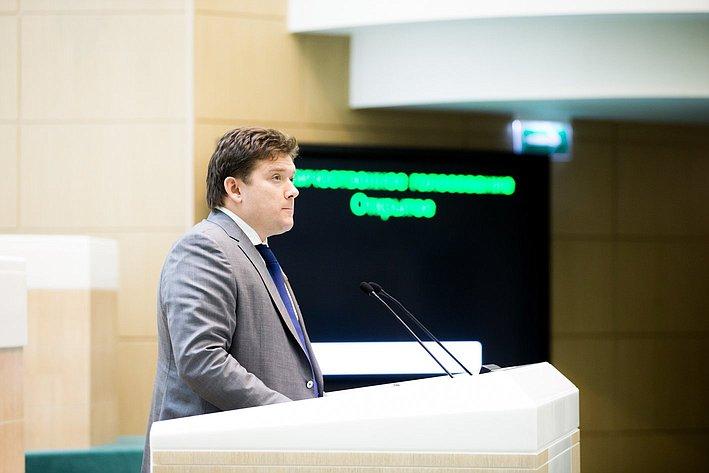 361-е заседание Журавлев