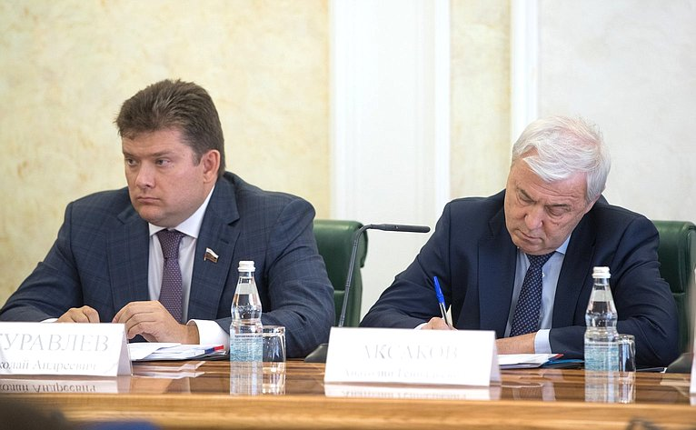 Н. Журавлев иА. Аксаков