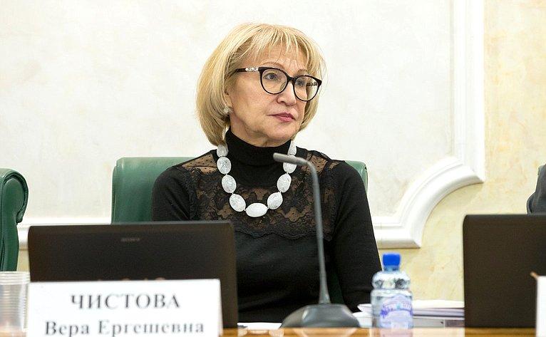 В. Чистова