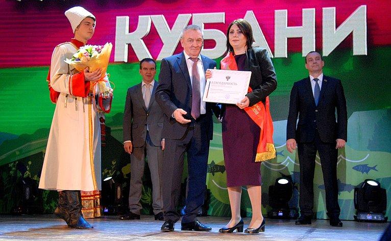 В. Бекетов поздравил животноводов Кубани спрофессиональным праздником
