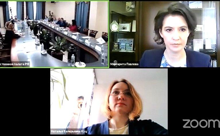 Маргарита Павлова приняла участие вобщественных слушаниях натему «Осовершенствовании порядка награждения государственными наградами РФ многодетных семей»