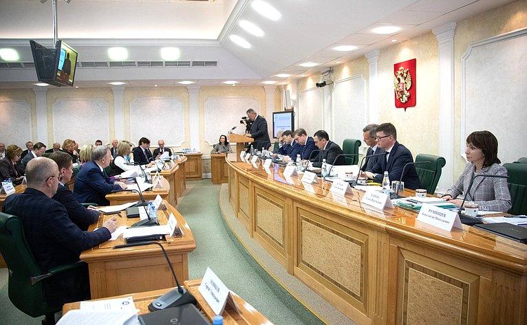 Совет повопросам агропромышленного комплекса иприродопользования натему «Ореализации национального проекта «Экология»»