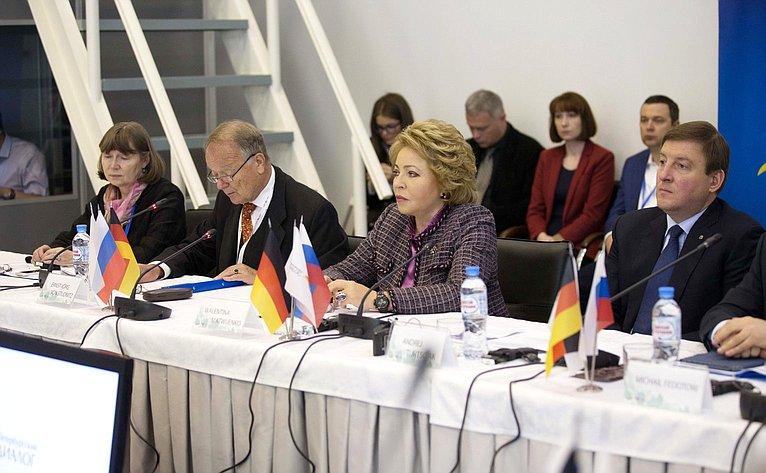 В. Матвиенко наоткрытии III Германо-Российского Форума