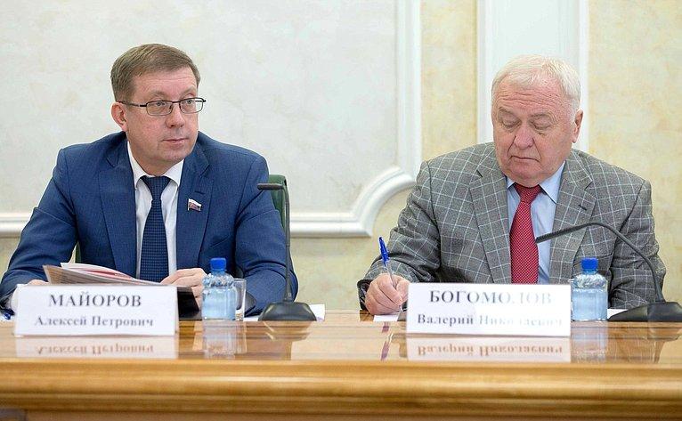 Алексей Майоров иВалерий Богомолов