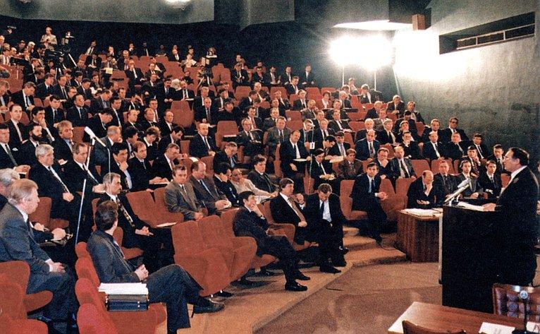 Первое заседание Совета Федерации 11января 1994года, Новый Арбат, д. 19