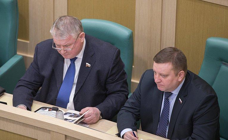 386-е заседание Совета Федерации