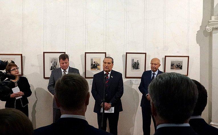 Алексей Александров выступил наоткрытии выставки «Служители правосудия»