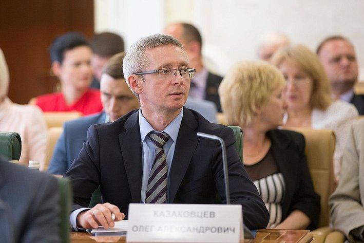 Парламентские слушания по культуре-2 Казаковцев