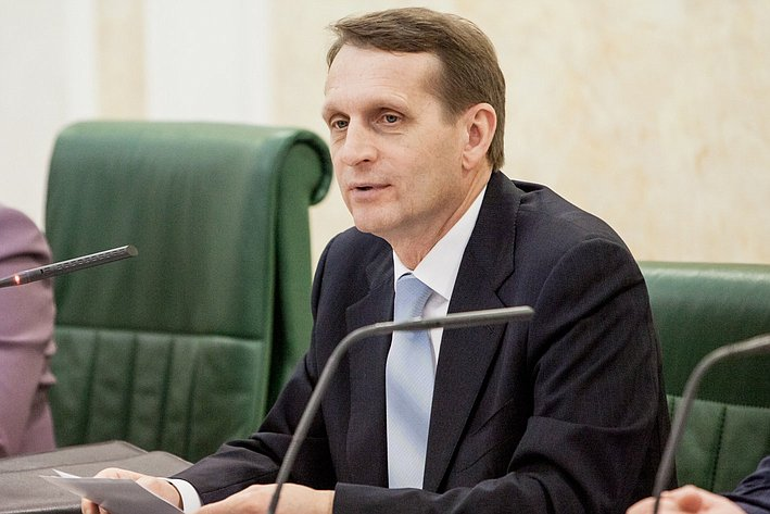 С. Нарышкин Президиум Совета законодателей